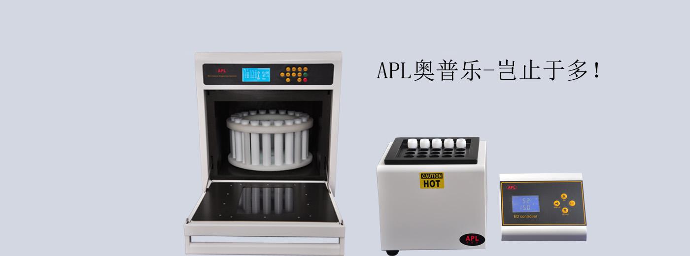 GD25型电热石墨消解仪(石墨赶酸器)