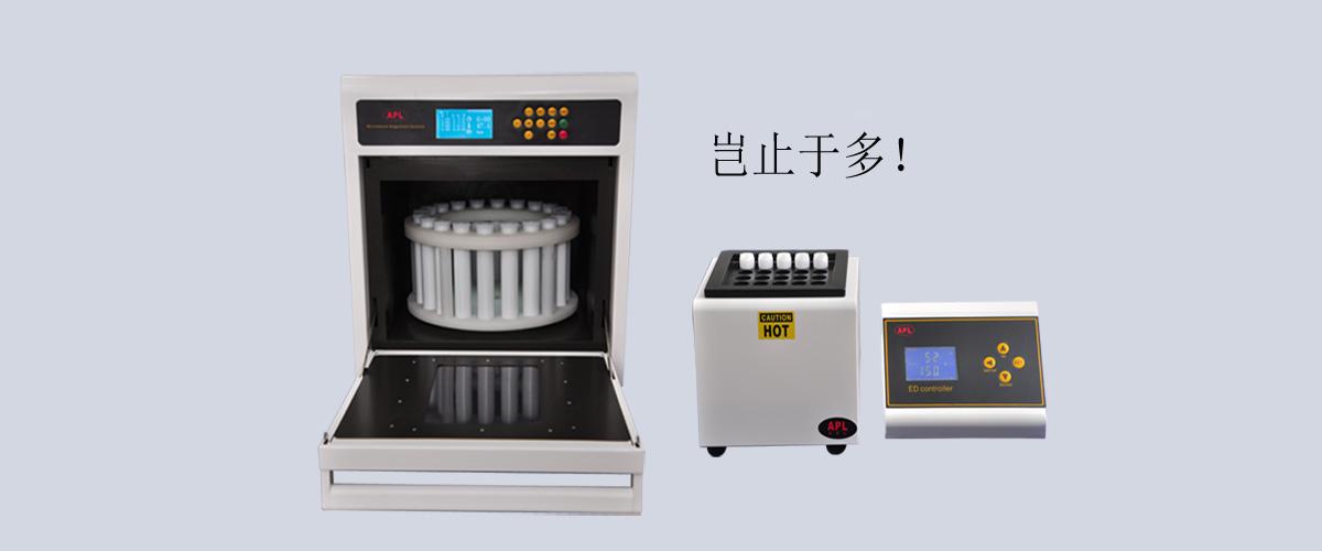 10罐高通量微波消解系统(MD10H)